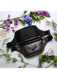 Жіноча сумка на пояс бананка з еко-шкіри Sambag Tirso MSH металік з стрічкою поясна через плече нагрудна, фото 5