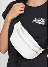 Жіноча сумка на пояс бананка з еко-шкіри Sambag Tirso MSS біла на 2 блискавки поясна через плече нагрудна
