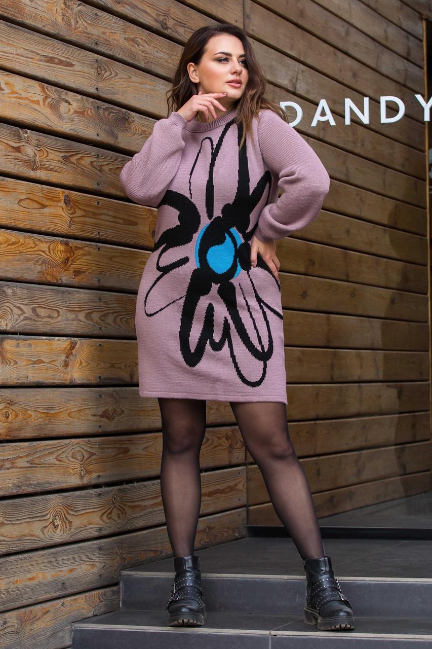 Модне в'язане плаття БАТАЛ до коліна 46-56 розмір