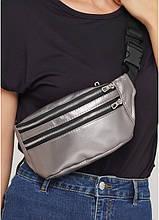 Жіноча сумка на пояс бананка з еко-шкіри Sambag Tirso MSS темне срібло на 2 блискавки поясна через плече