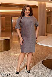 Сукня люрекс трикотаж з напиленням Різні кольори