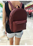 Жіночий модний міський рюкзак з екошкіри Sambag Brix BB бордо практичний маленький міні стильний, фото 4