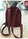 Жіночий модний міський рюкзак з екошкіри Sambag Brix BB бордо практичний маленький міні стильний, фото 6