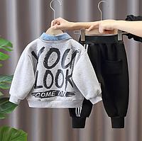 Костюм для хлопчиків на махрі / Костюм для мальчиков, детская осенне-зимняя одежда