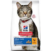 Сухий корм Hills для кішок з куркою SP Feline Adult Oral Care 7 кг