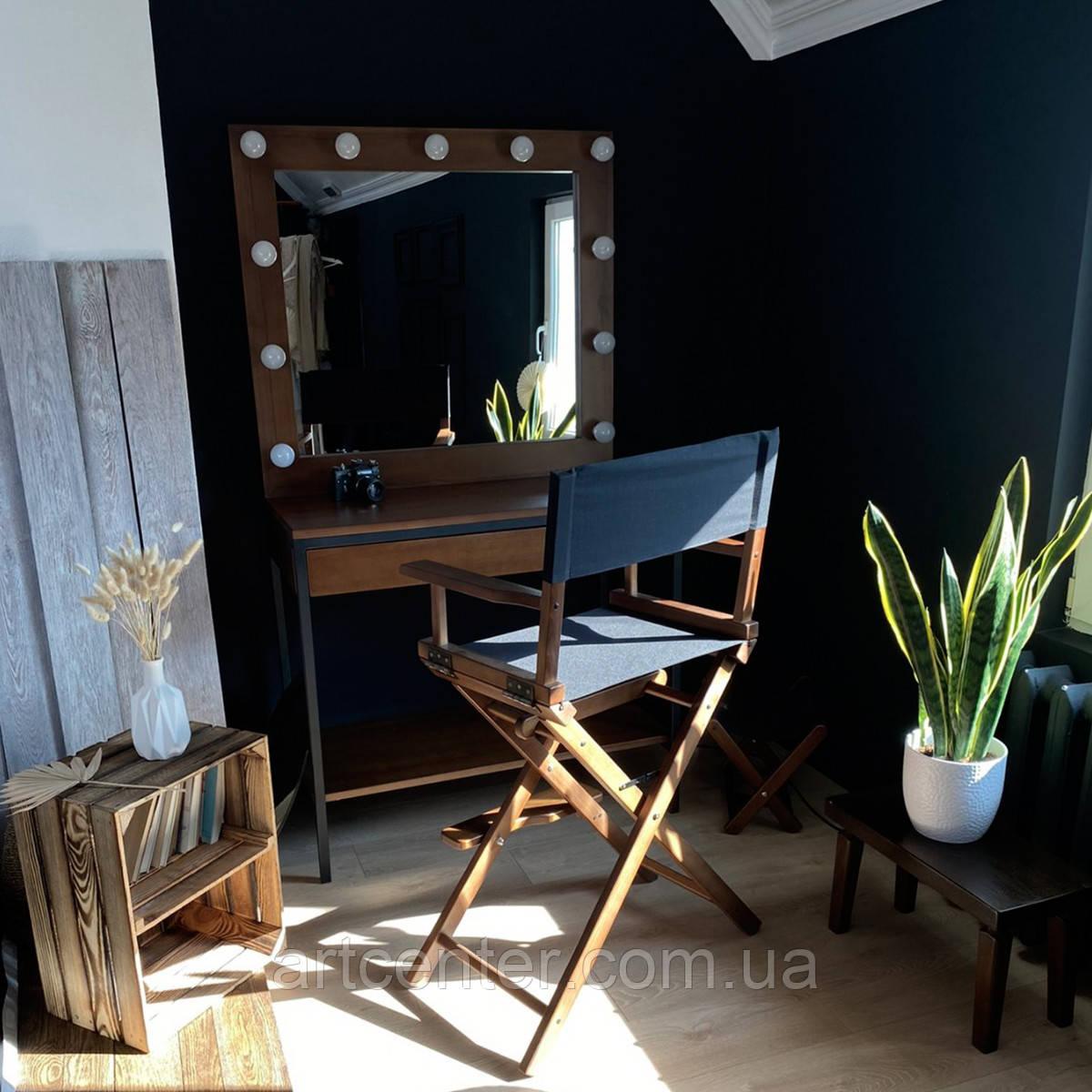 Визажный стіл з натурального дерева, стіл для макіяжу, дзеркало з підсвіткою