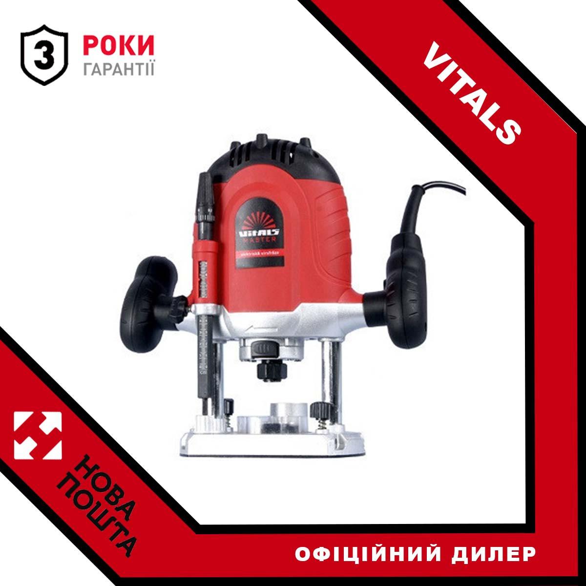 Вертикальний Фрезер Vitals Master Ev 0812YE