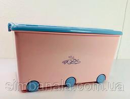 Ящик на колесеках для детских игрушек Tega Baby(розовый), Польша