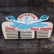 Медальница пловца. Холдер для плаванья. Плаванье