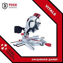 Пила торцовочная VITALS Dz 2518CY