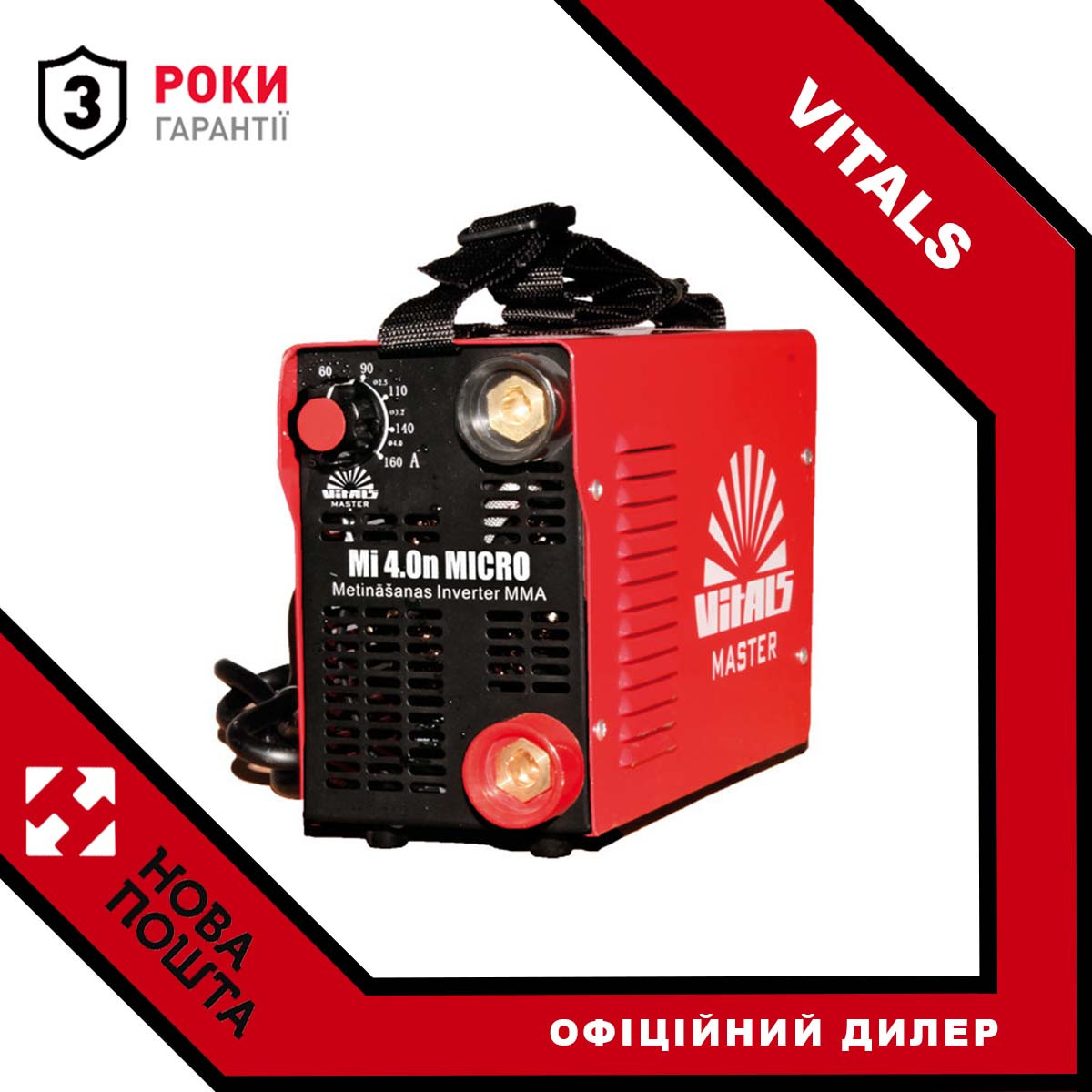 Зварювальний апарат Vitals Master 4.0 Mi n MICRO