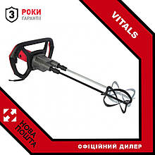 Міксер будівельний Vitals Professional Em 1612-2BR PROTECTION+