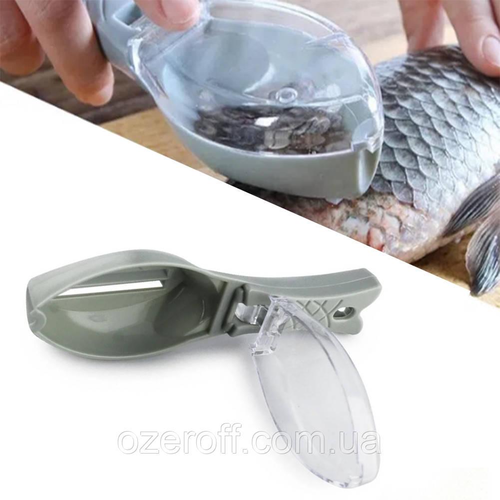 Рыбочистка ручна з контейнером Verte-Х