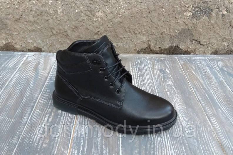Ботинки мужские черного цвета Manner зимние