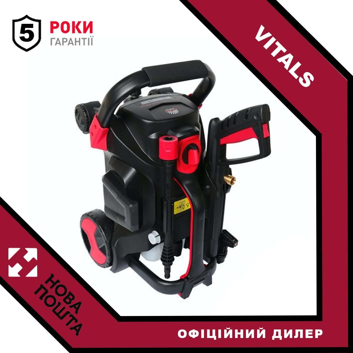 Мийка високого тиску Vitals Master Am 6.7-140w black edition