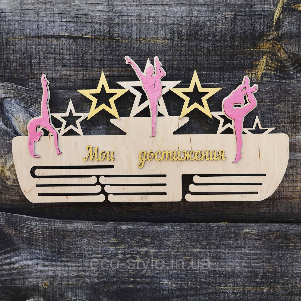 Медальница для художественной гимнастики. Холдер для гимнастки