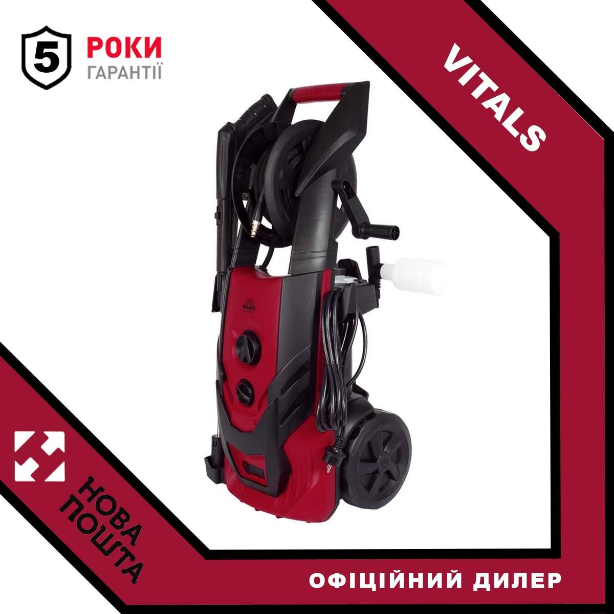 Мінімийка Vitals Master AM 7.8-160w premium