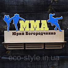 Медальница для ММА. Холдер для медалей бокс