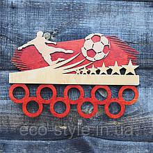Медальница для футболиста. Холдер для медалей футбол.