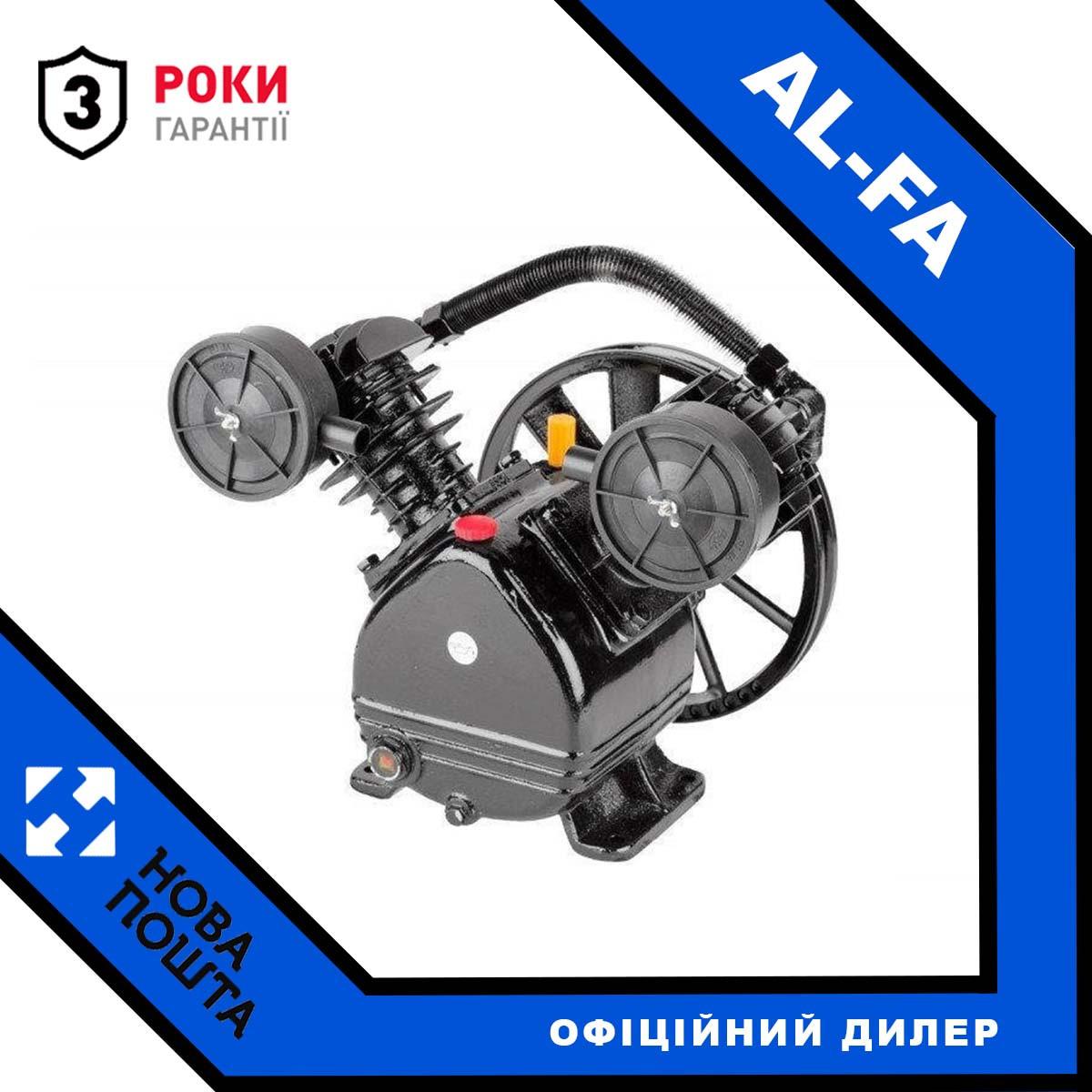 Поршневой блок AL-FA для компрессоров ALV2090A 2 поршня