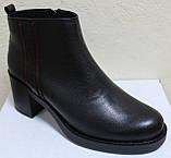 Ботинки деми женские на каблуке кожаные большого размера от производителя модель БР23БВ, фото 2
