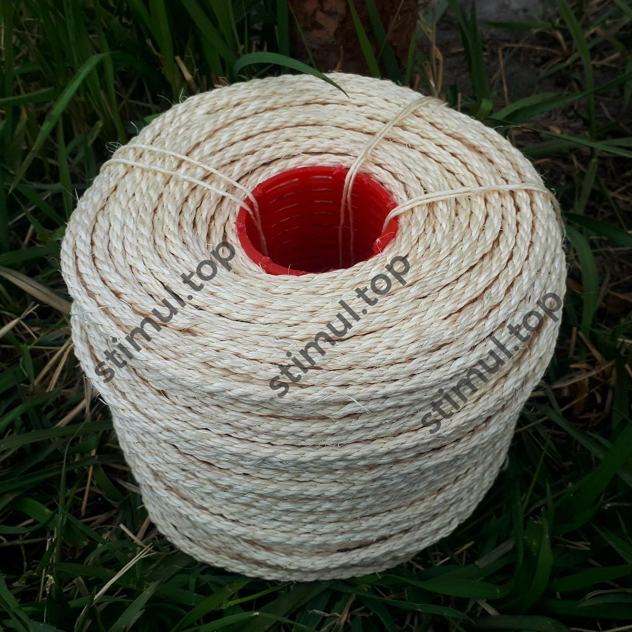 Канат сизалевый 8 мм х 100 м | Веревка сизалевая для когтеточки ➤ дряпки ➤ котов | Мотузка сизальова