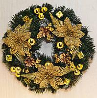 Венок новогодний  украшенный золотом