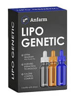 Lipo Genetic для быстрого похудения: поможет решить проблему лишнего веса легко