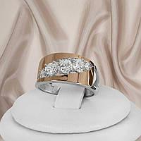 Жіноче срібне кільце з золотими пластинами Арія