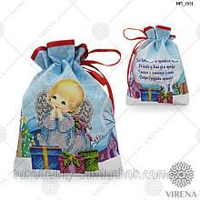 Мешочек для подарков под вышивку ТМ Virena МП_001
