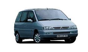 Citroen Evasion (1994 - 2002)