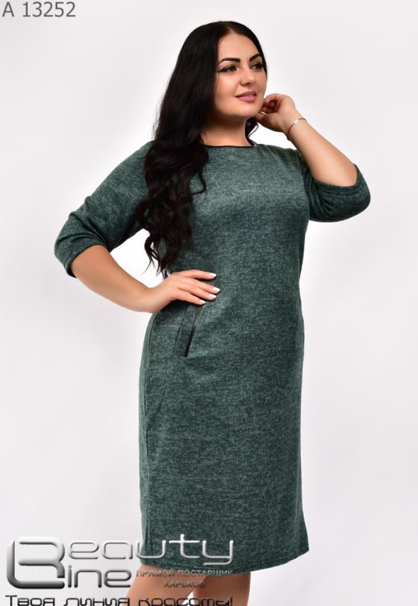 Ангоровое платье батал Размеры: 50.52.54.56.58.