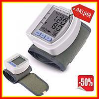 Тонометр на запястье Automatic Blood Pressure Monitort,электронный измеритель давления,автоматический тонометр