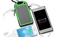 Портативное зарядное устройство Solar Power Bank 10000mah  на солнечных батареях