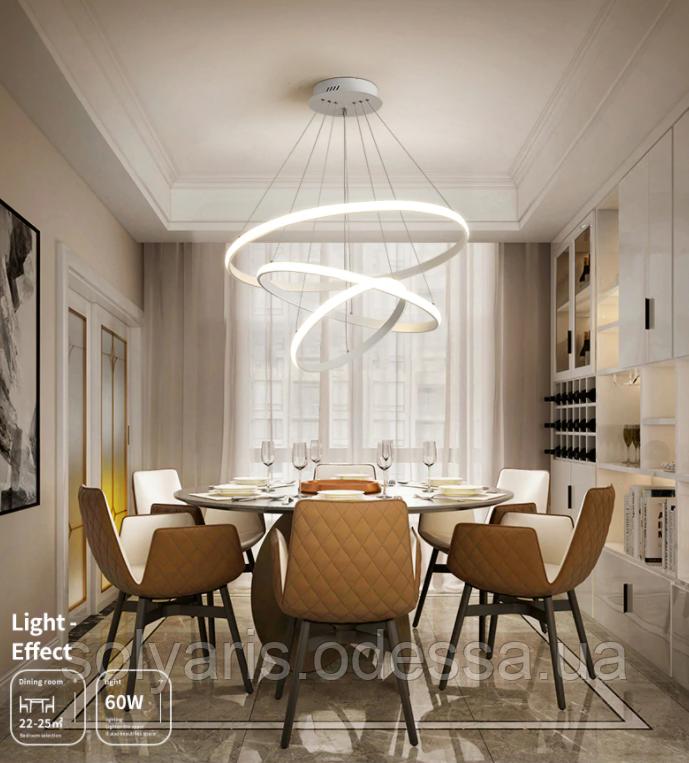 LED люстра подвес кольца с диммером, 150W MD7990-3AWH-800+600+400 dimmer