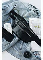 Женская сумка на пояс бананка из натуральной кожи Sambag Tirso 0SA черная поясная через плечо нагрудная