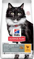 Hills SP Feline Mature Adult 7+ Sterilized для літніх стерилізованих кішок 3,5 кг