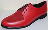 Туфли женские кожаные большого размера от производителя модель БР857, фото 2