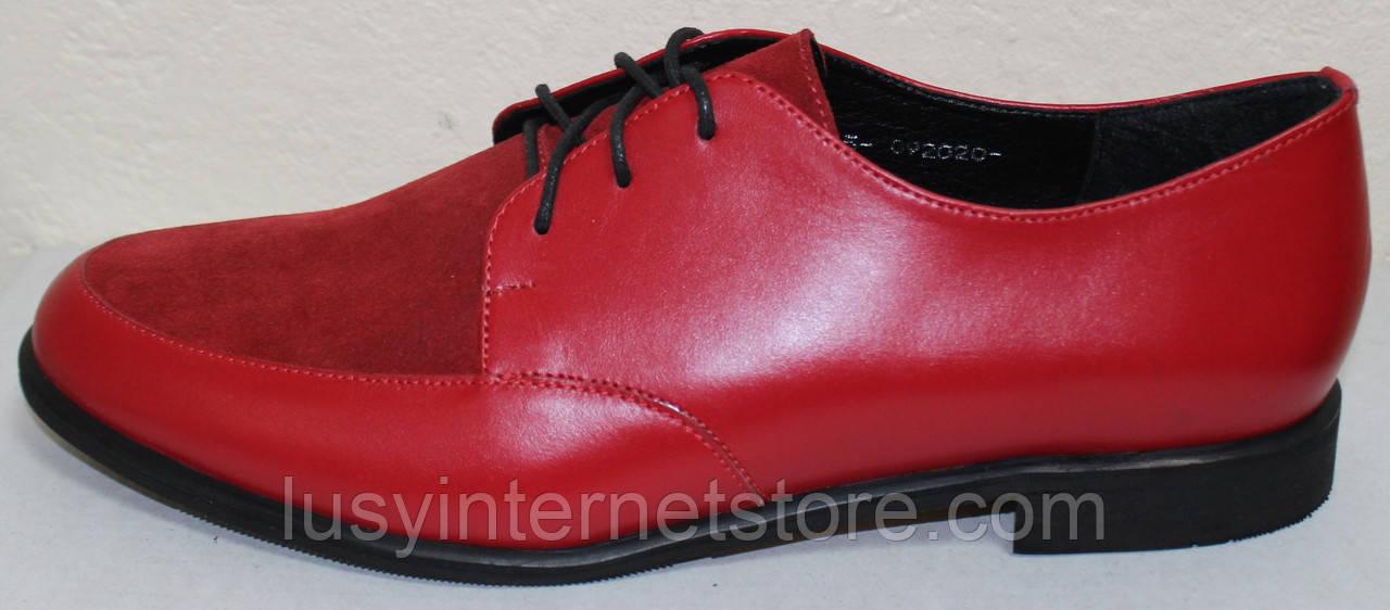Туфли женские кожаные большого размера от производителя модель БР857