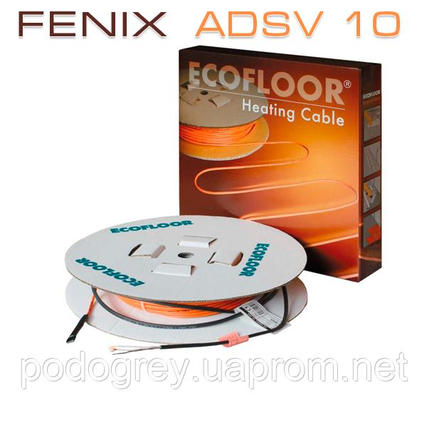 Кабель нагрівальний двожильний Fenix ADSV 10 Вт/м