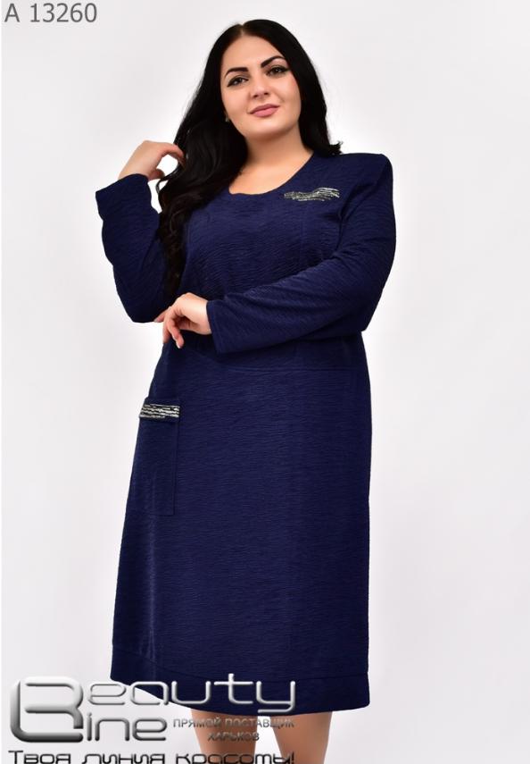 Платье трикотажное батал Размеры: 60.62.64.66.