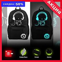 LED Рюкзак мальчик с USB. Получи в подарок павербанк+сумку+кошелек.