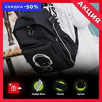 Рюкзак мальчик с ночной подсветкой. Подарки к рюкзаку павербанк+сумку+кошелек.