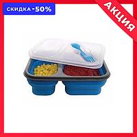 Складной силиконовый пакет контейнер для еды