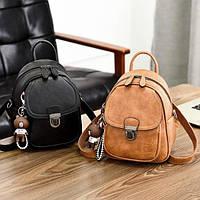 Модный женский маленький рюкзак с брелком. Мини рюкзачок сумочка женская сумка эко кожа сумка-рюкзак