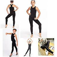 Детские черные лосины 98-170р. Лосины для танцев, лосины оптом, тренировочные лосины,спортивные лосины