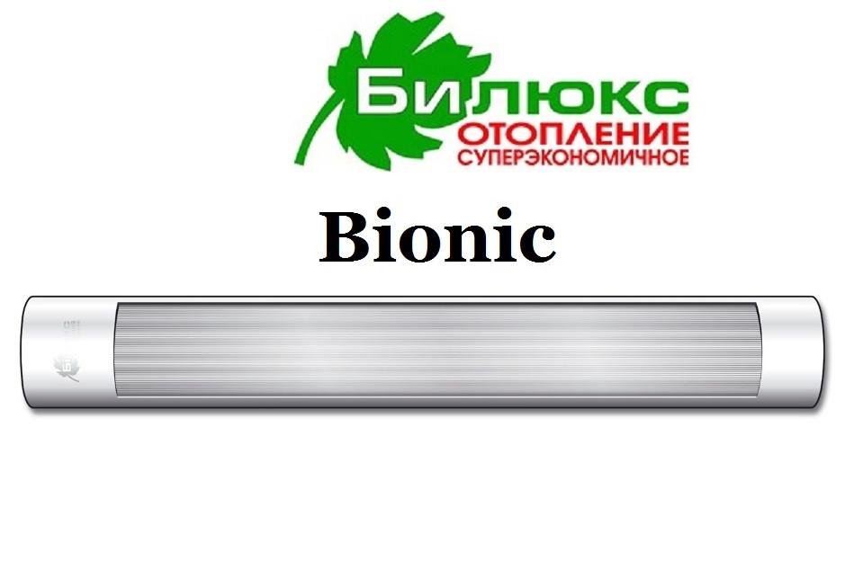 Билюкс Bionic Б 1350 инфракрасный обогреватель  (Украина)