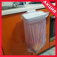 Органайзер держатель для мусорных пакетов