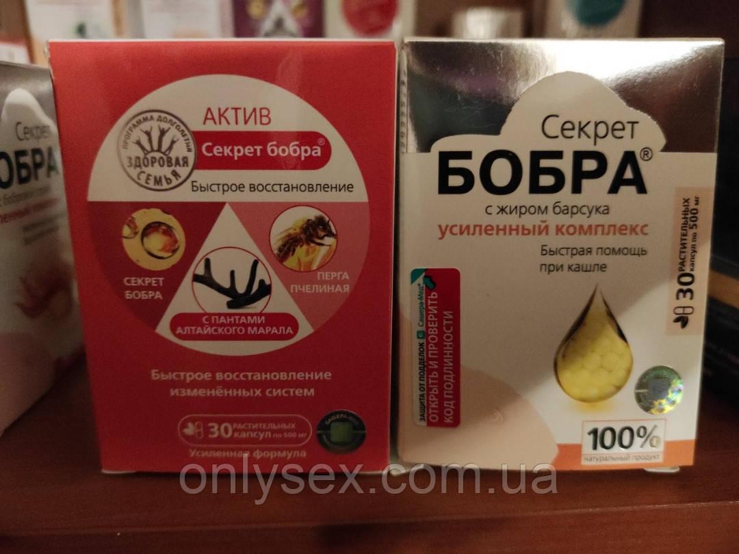 Комплекс .Туберкулез легких, ОРЗ, Воспаление легких, Бронхит. кашель