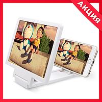 3D Увеличитель экрана для телефона смартфона 3D